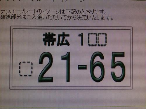 b0127002_1971362.jpg