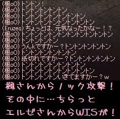 8月27日!o(≧∇≦o)(o≧∇≦)o イエーイ_f0072010_6584634.jpg