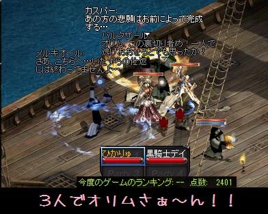 8月27日!o(≧∇≦o)(o≧∇≦)o イエーイ_f0072010_702748.jpg