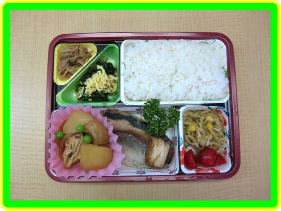 「食べやすさ」、「安全性」、考慮しています!_c0195011_13233878.jpg