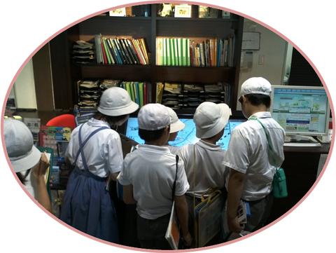 五福小学校4年生が見学に来ました♪_b0228113_1012010.png
