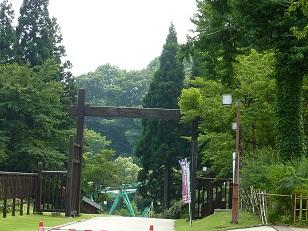夏休みのキャンプ旅行_a0177314_7302399.jpg