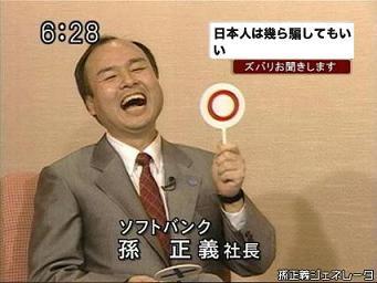 地位が人の寿命を決めるのだ!:大栗博司博士vs私の場合_e0171614_1321934.jpg