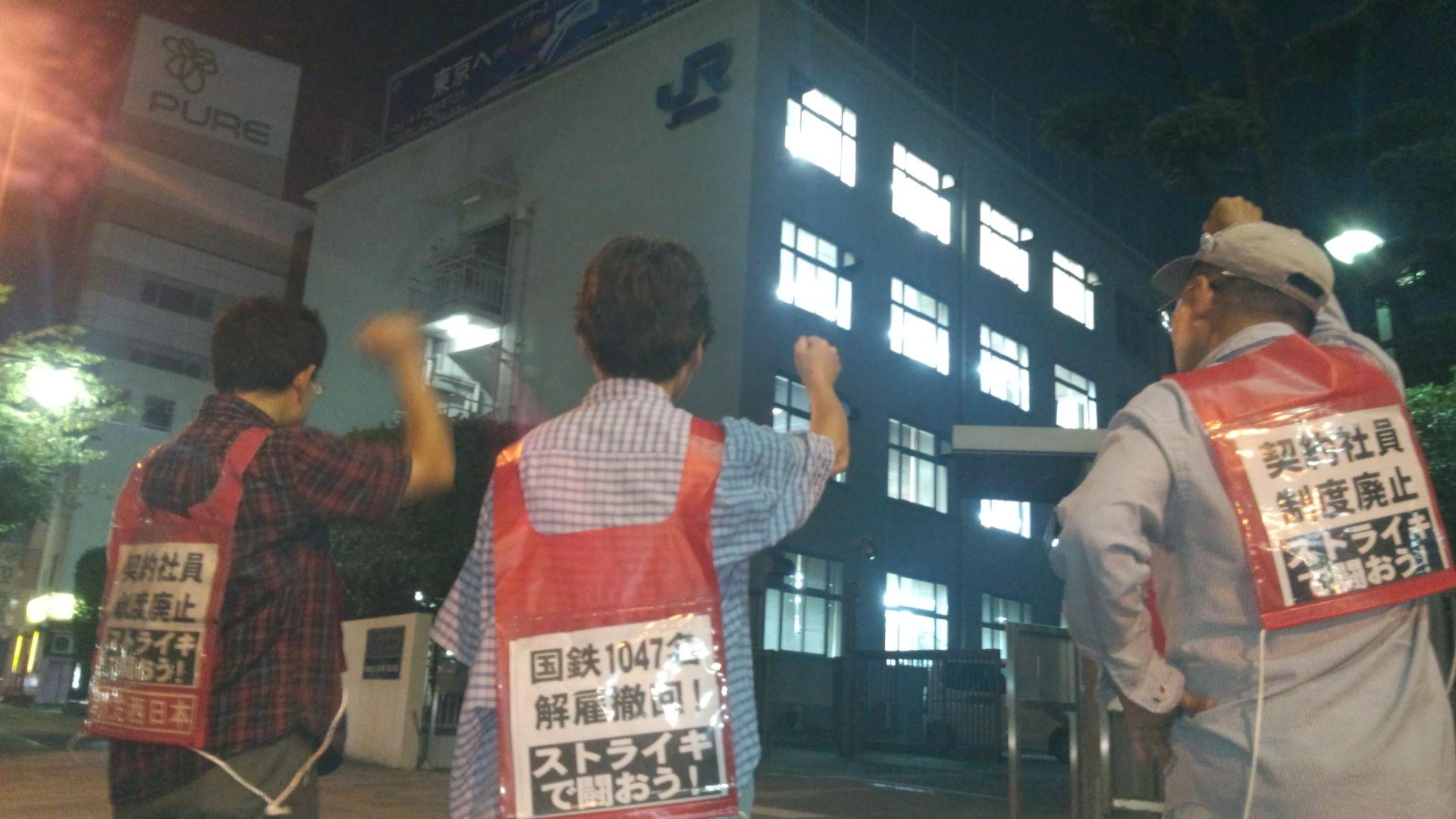 JR岡山支社前で国鉄解雇撤回署名を集める_d0155415_1026573.jpg