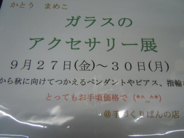 f0164515_233881.jpg