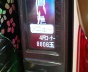 b0020017_18165861.jpg