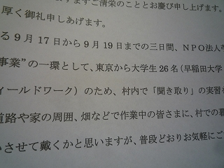c0189218_7532798.jpg