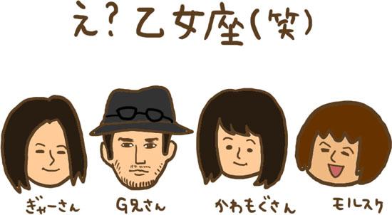 d0212419_20111862.jpg