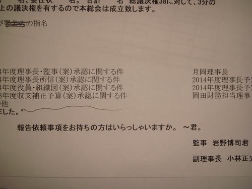 b0242734_22352376.jpg