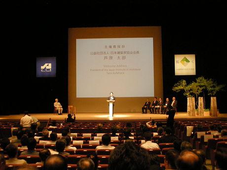 JIA北海道大会_b0154942_1254435.jpg