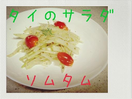 b0153550_18314891.jpg