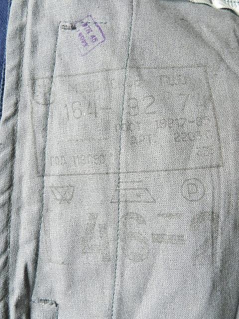 Soviet union KGB pants dead stock_f0226051_14334330.jpg