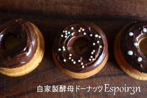 自家製酵母お菓子レッスン、オンラインはじまりました。_c0162653_16563363.jpg