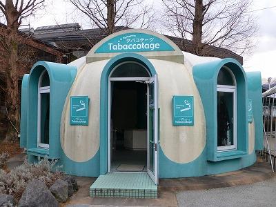 トイレドーム&タバコドーム_b0122856_13484093.jpg