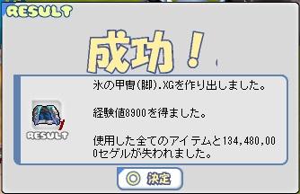 b0062457_195559.jpg
