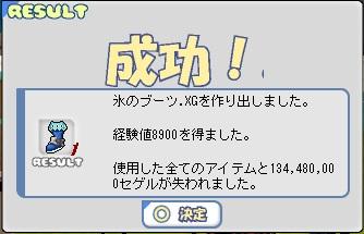 b0062457_1971634.jpg