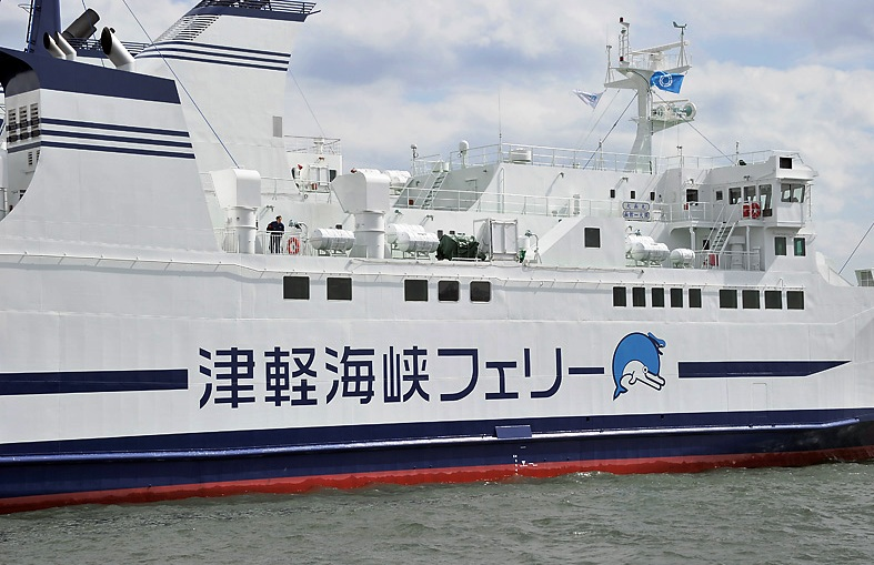 グループホーム「サンライズ」函館旅行_f0204059_11132867.jpg