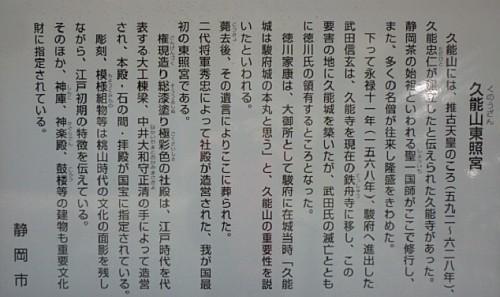 ロープウェイラリーレポート Vol.5_e0254365_20233714.jpg