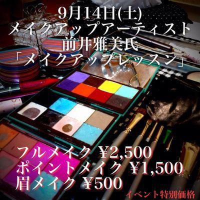 b0050079_9574650.jpg