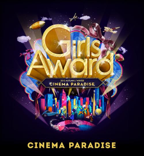 Girls Award 2013 autumn/winter_a0059209_17221395.jpg