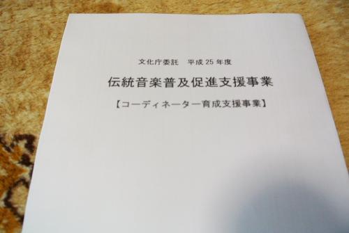 f0218012_22574044.jpg