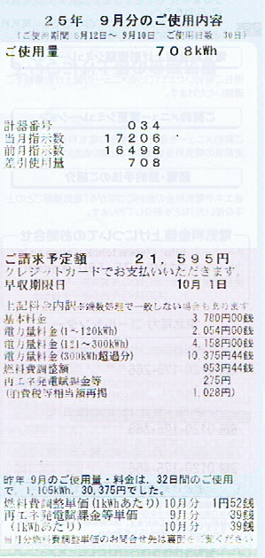 a0043814_19432731.jpg