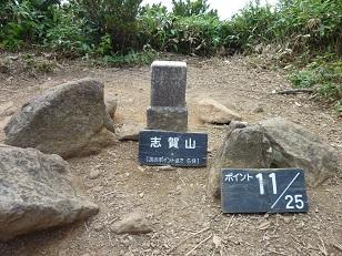 志賀高原へ_a0177314_22353886.jpg