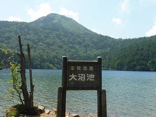 志賀高原へ_a0177314_2256849.jpg