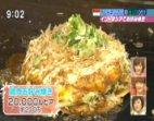 テレビ:ジョグジャカルタの朝ご飯&流行っているお好み焼き屋「コテコテ」@「知っとこ!」TBS_a0054926_1041646.jpg