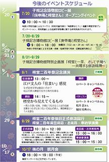 b0020130_1057411.jpg