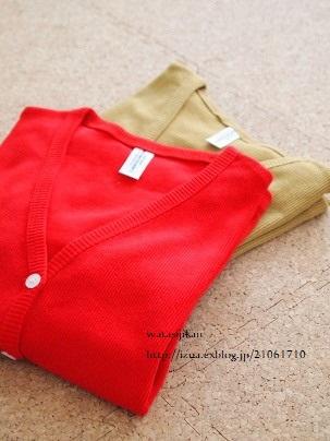 韓国服のカーディガンが届く_e0214646_14411766.jpg