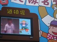 久しぶりに大阪のミナミに_a0298652_11425122.jpg