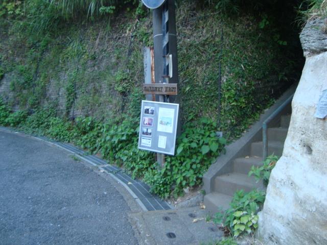 北鎌倉「GALLERY NEST ギャラリーネスト」へ行く。_f0232060_1534069.jpg