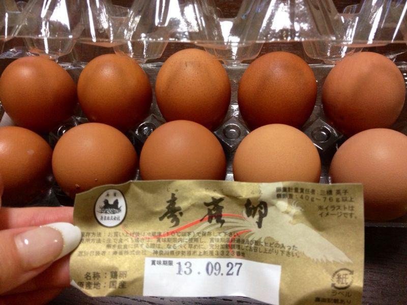 寿雀卵 ☆ じゅじゃくらん_c0151965_2291583.jpg