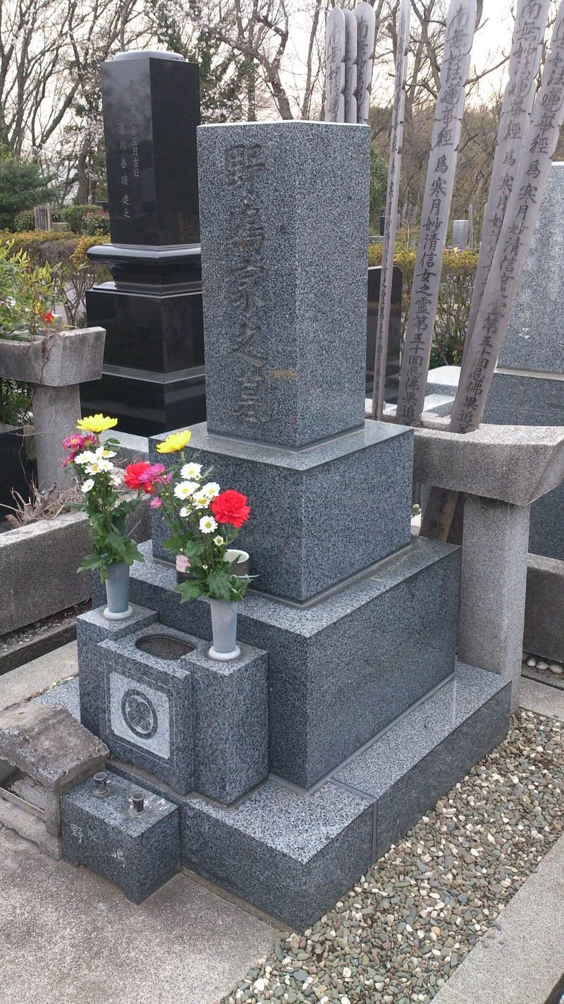 N家様 墓所リフォーム工事  2013.3.26_e0223769_9125317.jpg