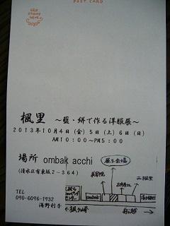 f0286870_12302638.jpg