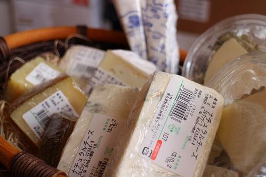 【チーズ入荷しました♪】_b0016474_11494868.jpg