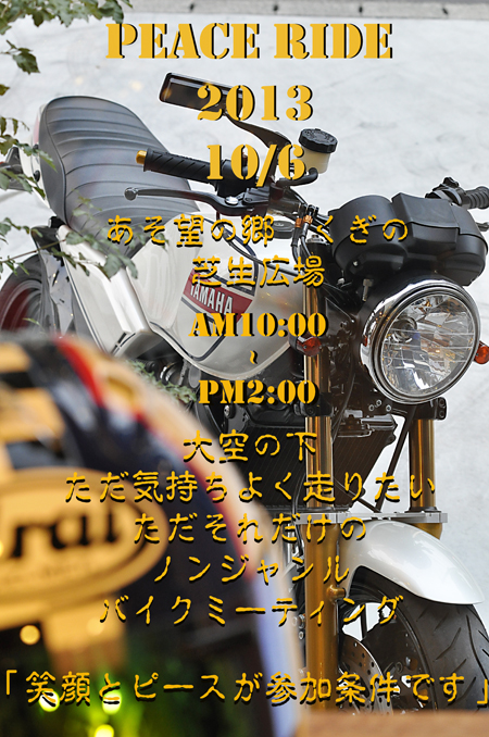 b0196590_12173661.jpg