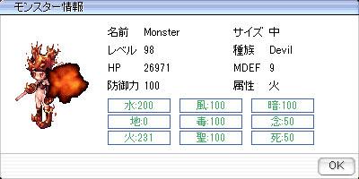 f0149798_17153794.jpg