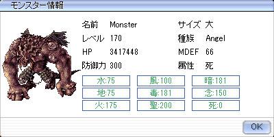 f0149798_1813165.jpg