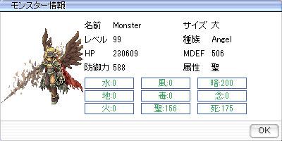 f0149798_1835859.jpg