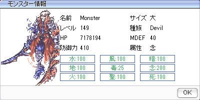 f0149798_1853419.jpg