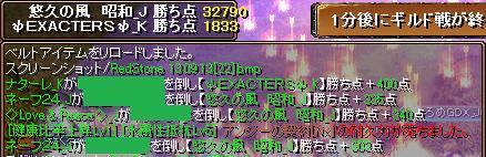 d0081603_19125021.jpg