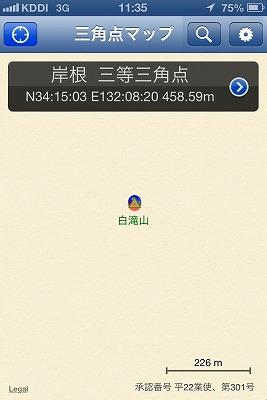 b0062010_0495583.jpg