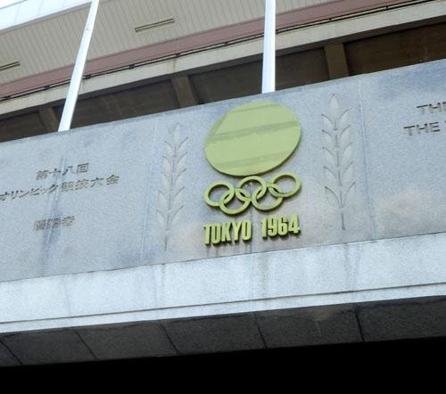 国立競技場と新宿御苑_e0048413_15402749.jpg