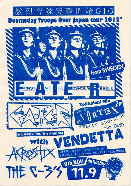 E.A.T.E.R. JAPAN TOUR_c0234515_1362286.jpg