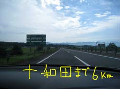 e0069615_0102471.jpg