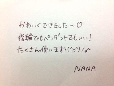 アートクレイシルバー体験作品〜Studio NAO2〜_e0095418_17102258.jpg