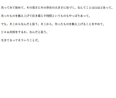 b0301820_114427.jpg