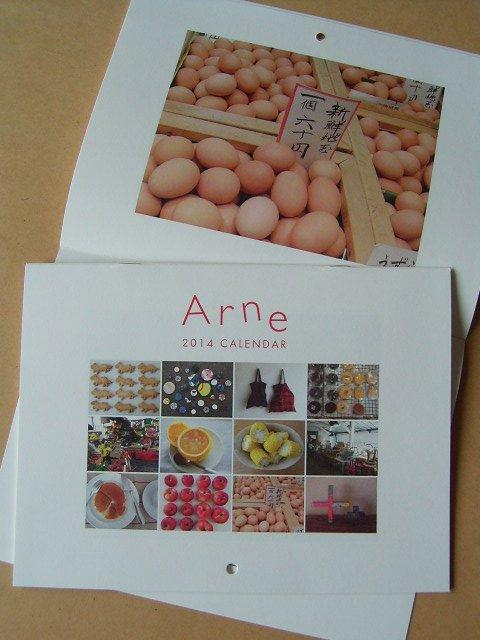 Arneカレンダー2014発売_b0206421_1214922.jpg